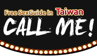 Taiwan Sex Establishments information