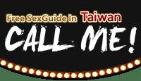 Taiwan Sex Establishments information