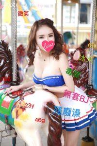 Sluts in Taichung