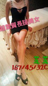 水妍_170317_0018