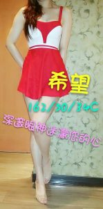 水妍_170317_0021