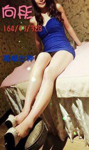 水妍_170317_0051