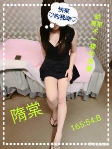 隋棠_180202_0001
