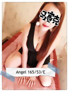 [Angel]16553E(a)_180307_0001