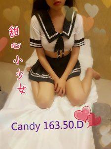 21-05candy(體) (3)