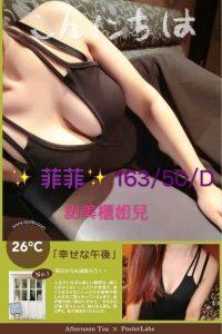 新早班美容師_180412_0021