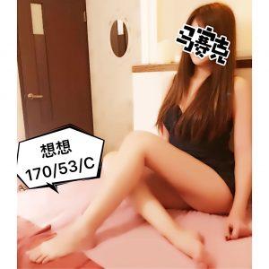 [想想]17053C (AB)_180312_0002