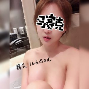 [蔣艾]16650C (A)_180312_0001