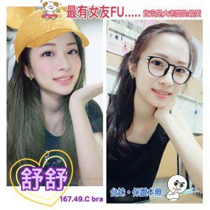 20舒舒 臺 (2)