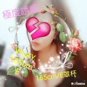 Vicky 165Cm E_180113_0003