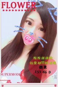 【16點-20點】中班美容師_180612_0074