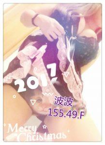 13-20波波155.49.F體+音樂 (2)