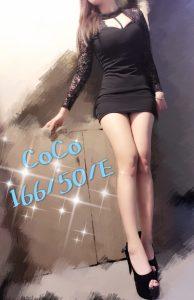 Coco16552E_180514_0007