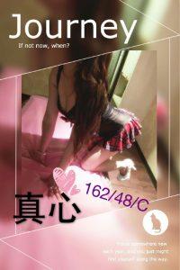 【16點-20點】中班美容師_180711_0083