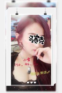 【21點-24點】晚班美容師_180711_0060