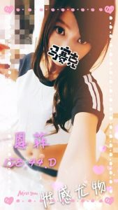 恩菲 (2)