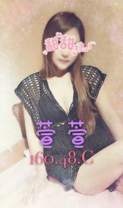 萱萱16049C_180723_0001
