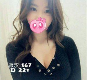 10薇洝   臺