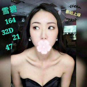 10雪碧 臺 (2)