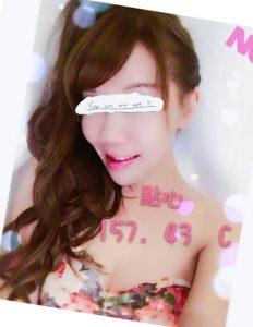 1543299942474