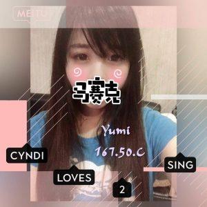 《Yumi》【167.50.C】_190405_0002