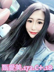 10甄愛美 口爆+1、舌吻、雙飛、2男一女、奶推、可接白人、可包夜、艷舞挑逗