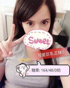 22糖果 臺