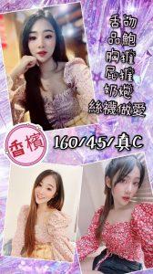 20201110_201110_23