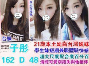 20201110_201110_7