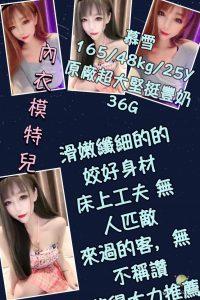 20201110_201110_9